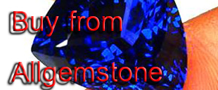 Welcome to Allgemstone